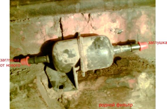 Где находится топливный фильтр на фиат альбеа