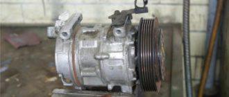 Замена подшипника компрессора кондиционера