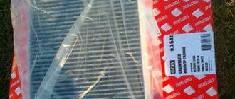 Замена фильтра пыльцы Fiat Albea