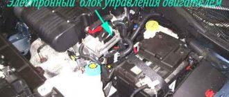 Датчики Fiat Albea