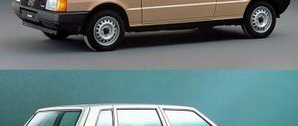 История марки Fiat Albea