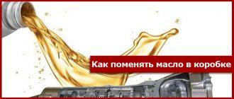 Пошагово: Как поменять масло в коробке Фиат Альбеа?