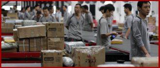 Как правильно вести торговый бизнес с Китаем?