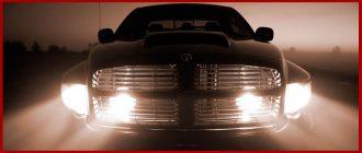 Особенности выбора светодиодных ламп на авто