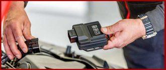 Чип-тюнинг и удаление катализатора: популярные решения для качественного обслуживания транспортных средств