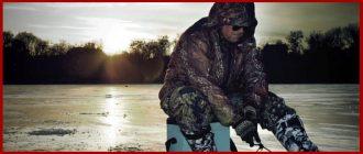 Как правильно одеться на рыбалку?