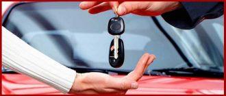 Как не стать жертвой мошенничества при покупке БУ автомобиля?