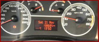 Сломался датчик температуры Fiat Albea. В чем причина и как починить?