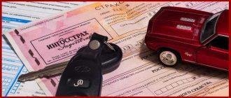 Что изменилось в получении страховки на авто?