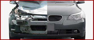 Как сэкономить на ремонте автомобиля и не проиграть?