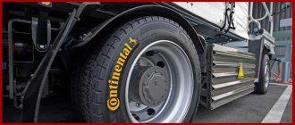 Как правильно выбрать шины для грузовика?