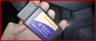 Диагностика инжектора Фиат Альбеа через ELM327 OBD2 своими руками