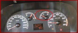 Замена термостата на Фиат Альбеа 2010 г выпуска. Почему не греется двигатель до рабочей температуры.