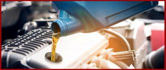 Автомобильные масла - как подобрать?