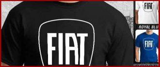 Футболки с логотипом Fiat