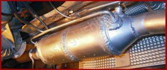 Выбираем качественный глушитель выхлопных газов для Skoda в Беларуси