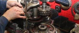 Особенности ремонта коробки передачи