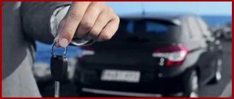 Выгодно ли брать автомобили на прокат?