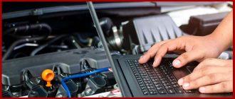 Техническое обслуживания премиального автомобиля