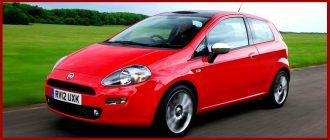 Fiat Punto - компактный и проворный
