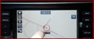 Основные преимущества штатных магнитол с навигацией