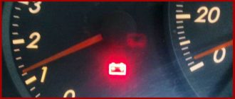 Индикатор батареи загорается и гаснет - что это означает?
