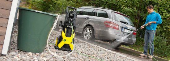 Оборудование Kärcher для вашей автомойки