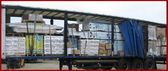 Выгодно ли доставлять товары сборными грузоперевозками?