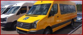 Достоинства микроавтобусов серии Volkswagen Crafter