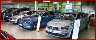 Стоит ли покупать новый автомобиль Volkswagen?