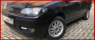 Где выбрать лучшие колеса для автомобиля FIAT Albea
